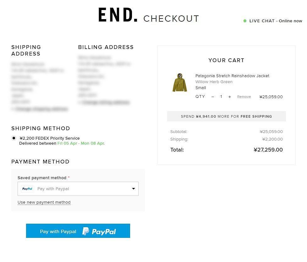 END.の注文画面